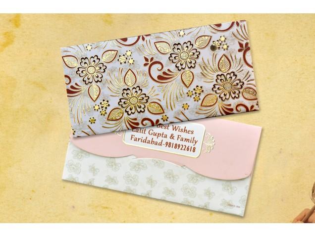 Beige Floral Shagun Envelopes Personalised- Pack of 12