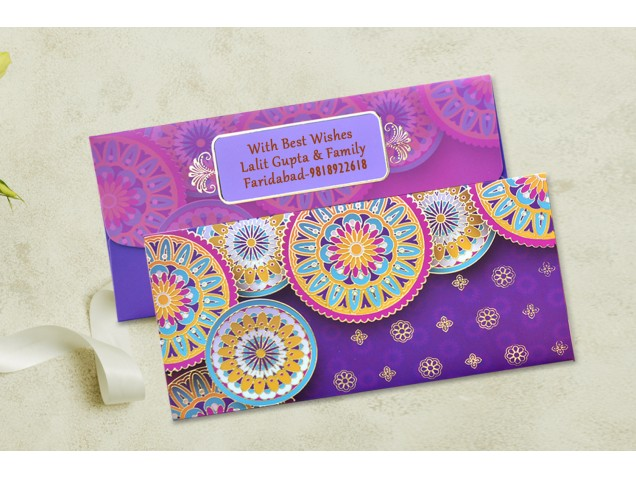 Ancient Carnival Shagun Envelopes Personalised- Pack of 12