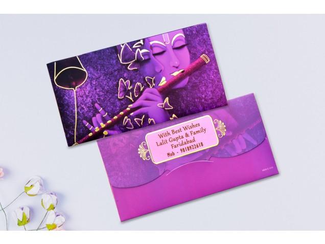Flute by Krishna Shagun Envelope Personalised - Pack of 12
