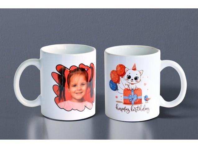 Happy Birthday Personalised Mug