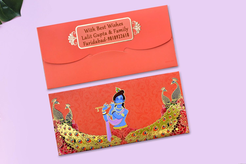 Shree Krishna Shagun Envelopes Personalised- Pack of 12