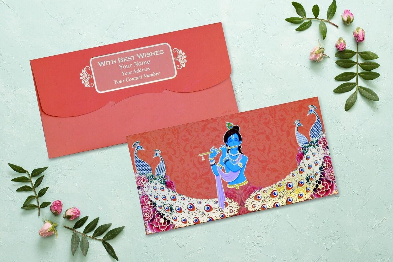 Shree Krishna Personalised Shagun Envelopes Premium - Pack of 20